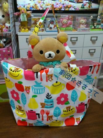 labelbox_20120104140728.jpg