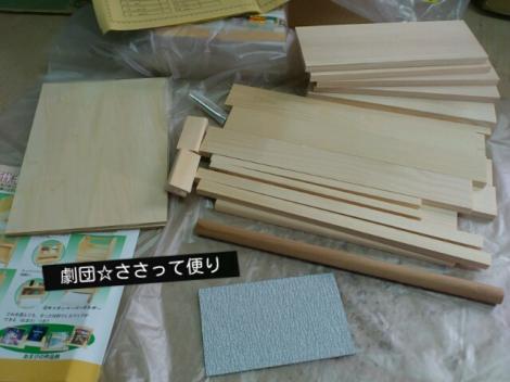 labelbox_20120301155257.jpg