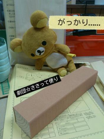 labelbox_20120301162414.jpg