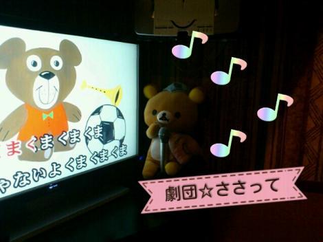 rakugaki_20120101_0003.jpeg