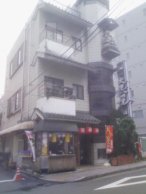 moblog_9e8346f7.jpg