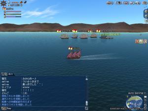 我、海賊成り