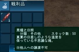 20110226_0625_52.jpg