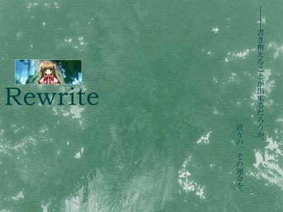 Rewrite003.jpg