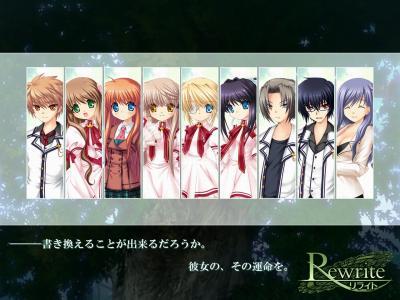 Rewrite004.jpg