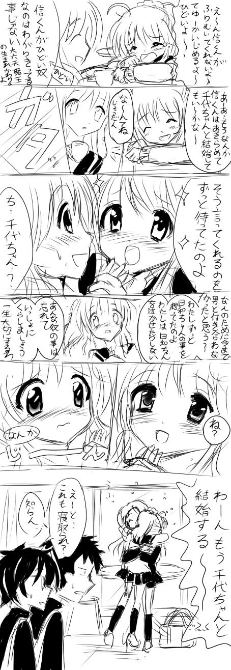tiyohiyo.jpg