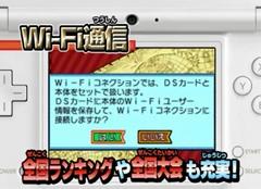 2011-09-03_162400_.jpg