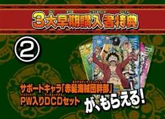 2011-09-03_164842_.jpg