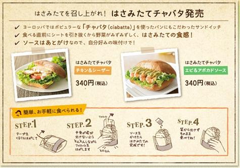 sayomaru2-824.jpg