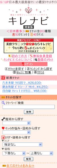 sayomaru2-843.jpg