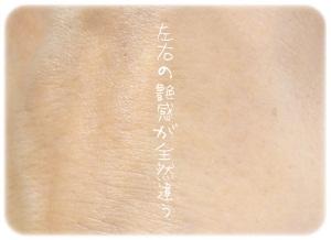 sayomaru2-884.jpg