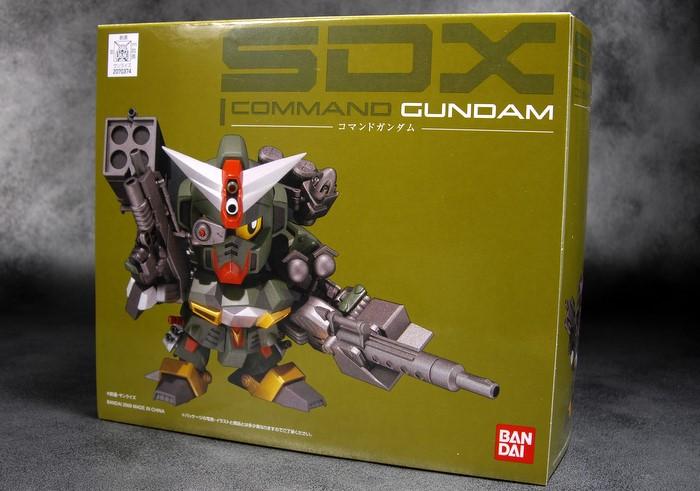 SDXコマンド