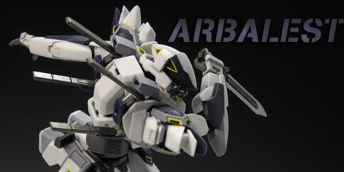 ROBOT魂アーバレストレビュー