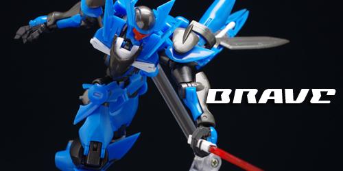 robot_brave030.jpg