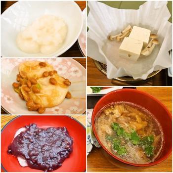 お餅&湯豆腐