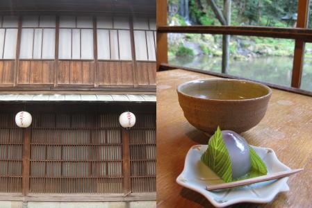 0909kanazawa.jpg