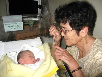 大おばあさん