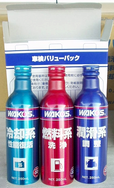 WAKO'S 車検バリューパック1