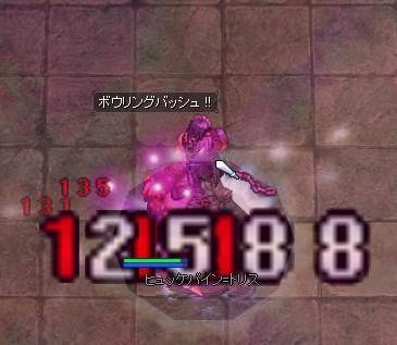 1106282.jpg