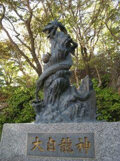 7太白龍神