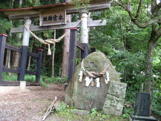 本宮神社、入り口
