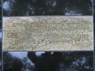 39484146_3411139131石版ヘブライ語?