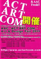 20110611『AAC-Fresh!!』2.jpg