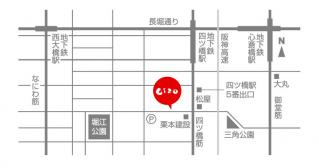 CERO--map_Js.jpg