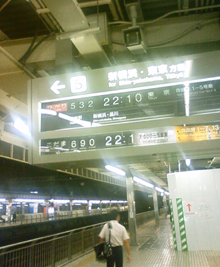NEC_35385145.jpg