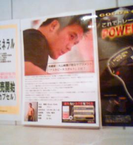 NEC_36415332.jpg