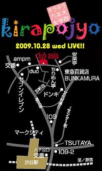 asia_map.jpg