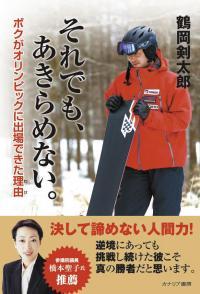 kentarobook_convert_20110616134416.jpg