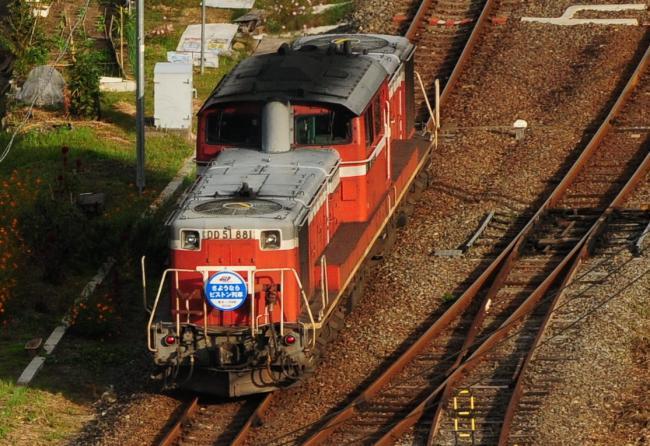 DSC_9210_convert_20091019123919.jpg