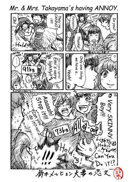 セナコ屋@鈴木商店in English!?(笑)