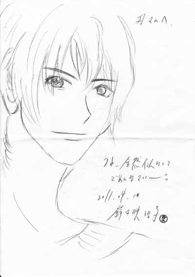 2011年4月10日 鈴木映理子画・旦那(鈴木メルヒェン刃)の似顔絵。