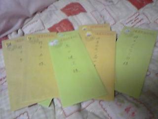 嫁が鈴木家メンバーに一通一通書いてくれたお祝いの手紙。