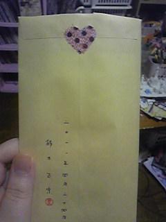 正宗から嫁への手紙の封筒ですが・・・まさかのラブレター仕様に旦那は複雑です(汗