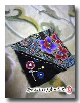 旦那作・母の日プレゼント用刺繍コースター、2種類の布で4枚作る予定。