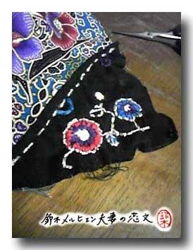 旦那作・母の日プレゼント用刺繍コースター、ラメ糸でふちどり。