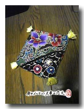 旦那作・母の日プレゼント用刺繍コースター、1枚目が完成!