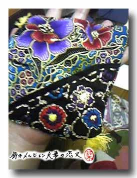 旦那作・母の日プレゼント用刺繍コースター、1枚目の刺繍部分。