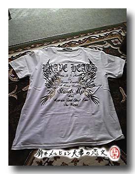 嫁お買い物・白Tシャツ500円。