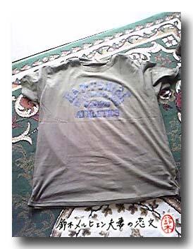 嫁お買い物・カーキ色Tシャツ500円、嫁のお気に入り。