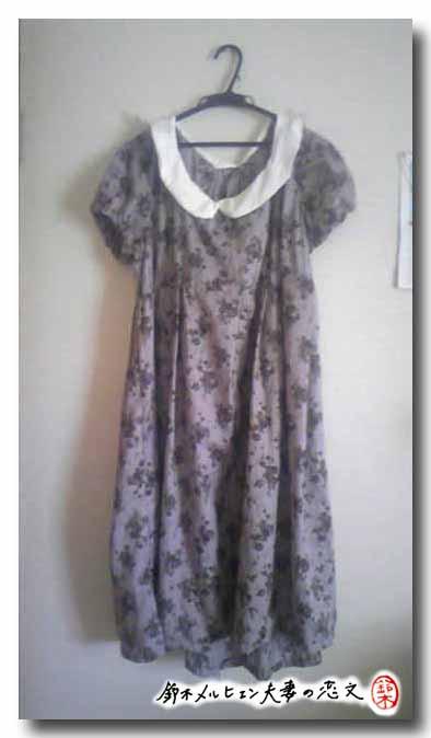 旦那作・嫁用ラウンドカラーワンピ・裾も縫いました。