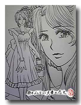 鈴木映理子監修・ファッションデザイン画集「エリコレ。」第一集製作開始。