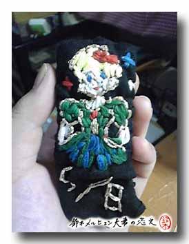 母の日プレゼント用・刺繍しおり。嫁が発案したがイマイチ・・・・・・