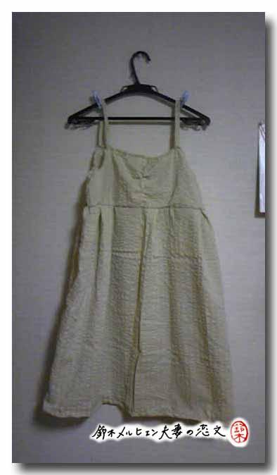 旦那作・母の日のプレゼントに仕立てたキャミワンピ。初めて普通の規格サイズで服縫った←