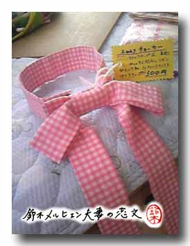 ピンクのギンガムチェック柄ブレスレットチョーカー。商品化第一号に!