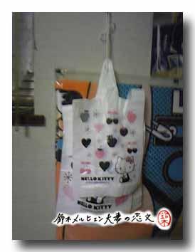 イベント用お買い物袋。100均のキティちゃんで、SサイズとMサイズ。