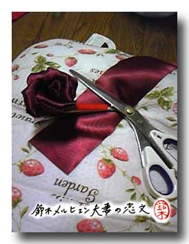二連薔薇モチーフのコンコルド製作中。このようにサテン生地を使ってます。